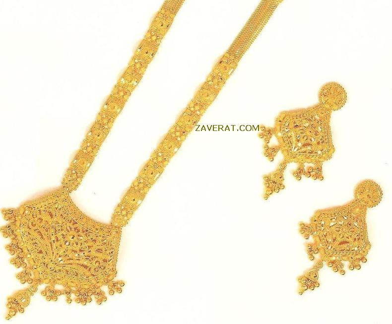 Indian Gold Jewellery Necklaces Indian Gold Necklace Designs